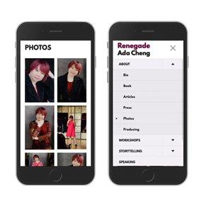 Mobile screenshots of Chicago storyteller Ada Cheng's website | design and development by erica dreisbach.